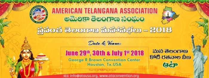 World Telangana Convention set to begin in Houston