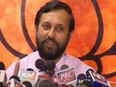 Leaders no more keen for Congress ticket, says BJP