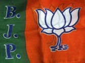 BJP leader found dead in MP